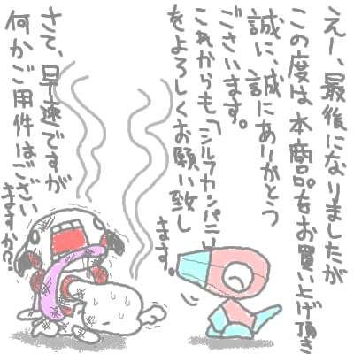 kogane_37.jpg
