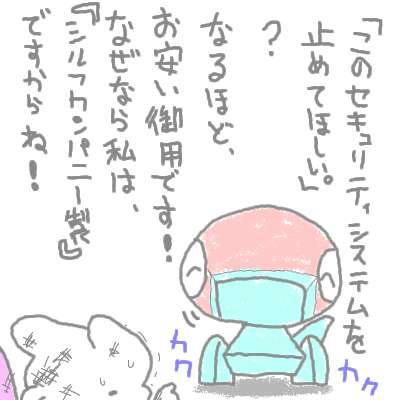 kogane_38.jpg