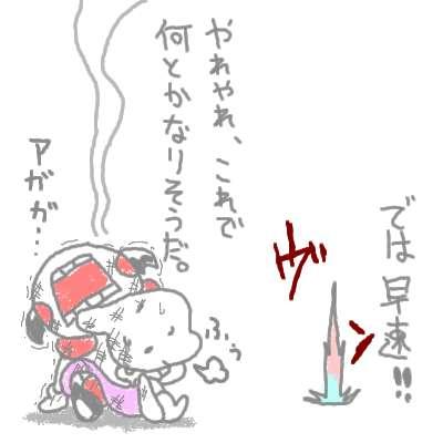 kogane_39.jpg