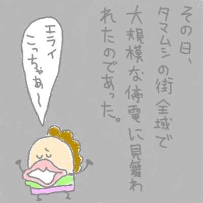 kogane_41.jpg