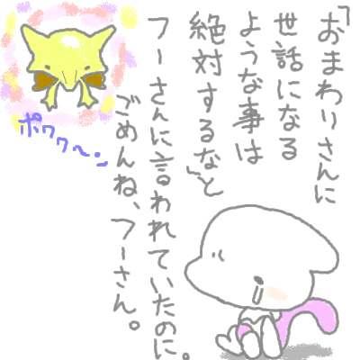 kogane_47.jpg