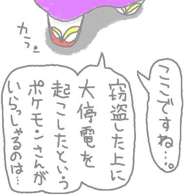 kogane_48.jpg