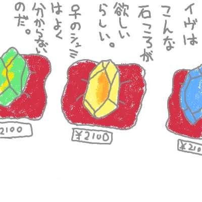 kogane_5.jpg