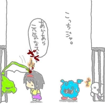 kogane_51.jpg