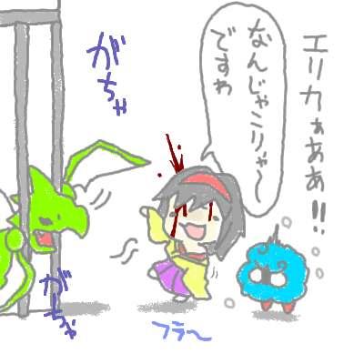 kogane_52.jpg