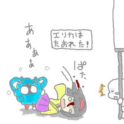 kogane_53.jpg
