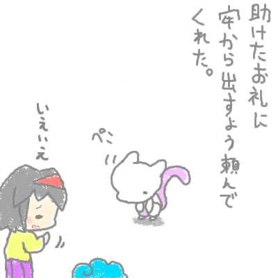 kogane_56.jpg