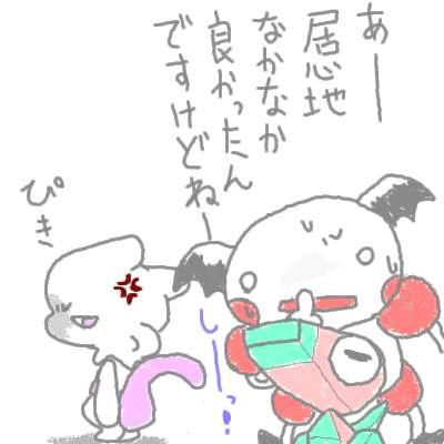 kogane_57.jpg