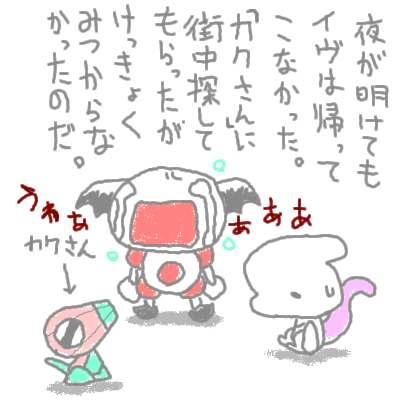 kogane_61.jpg