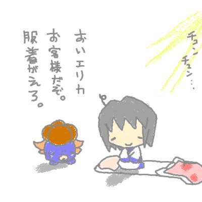 kogane_62.jpg