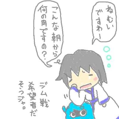 kogane_64.jpg