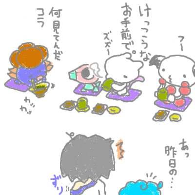kogane_65.jpg