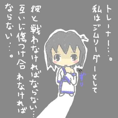 kogane_67.jpg