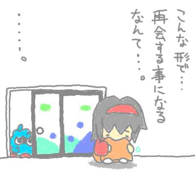 kogane_73.jpg