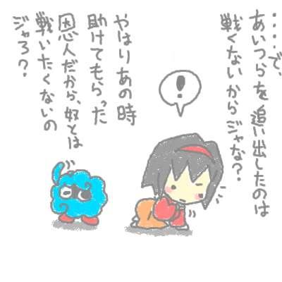 kogane_75.jpg
