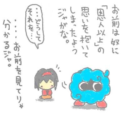 kogane_76.jpg