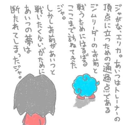 kogane_77.jpg