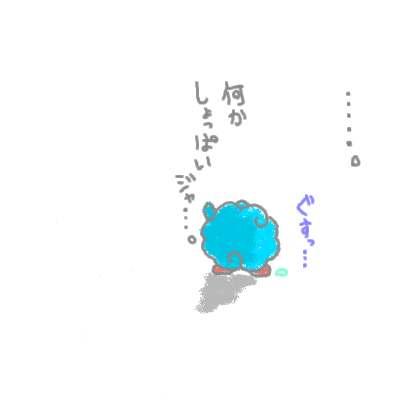 kogane_81.jpg
