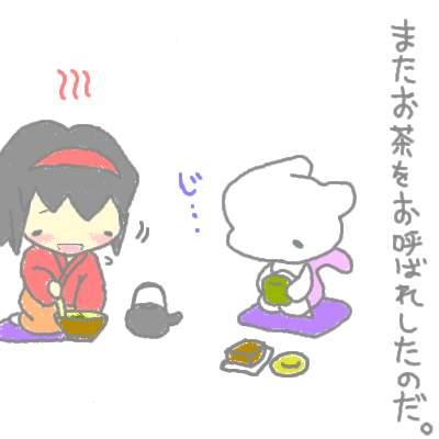 kogane_82.jpg