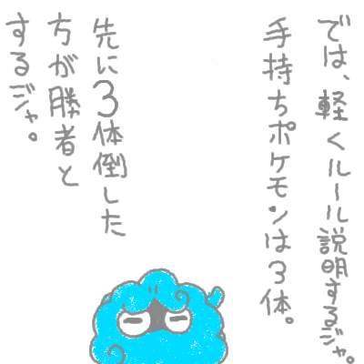 kogane_83.jpg