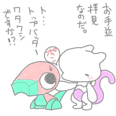 kogane_84.jpg