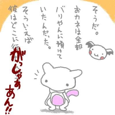 kogane_9.jpg