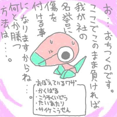 kogane_92.jpg