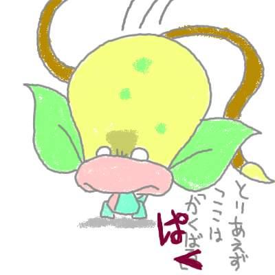kogane_94.jpg