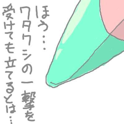 kogane_99.jpg