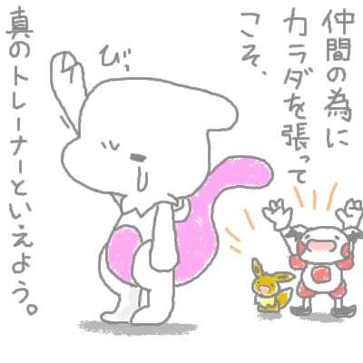 kuchiba_12.jpg
