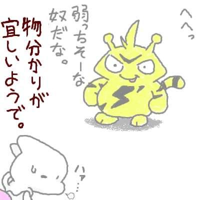 kuchiba_13.jpg