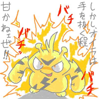 kuchiba_14.jpg