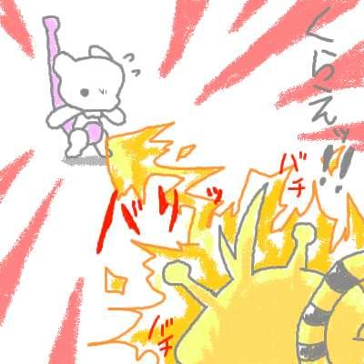 kuchiba_15.jpg