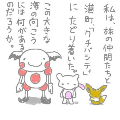 kuchiba_2.jpg