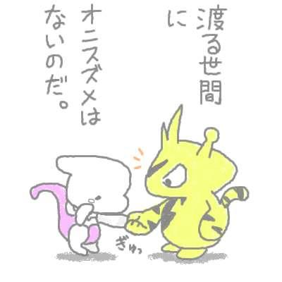 kuchiba_22.jpg
