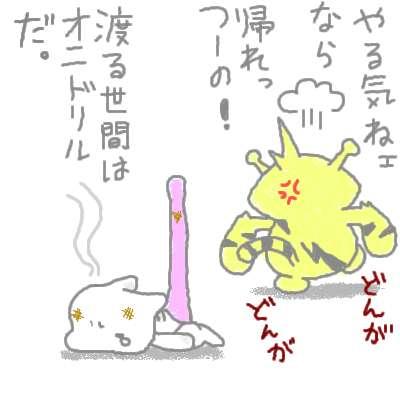 kuchiba_24.jpg