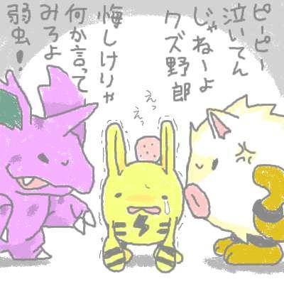 kuchiba_27.jpg