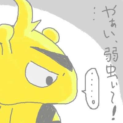 kuchiba_28.jpg