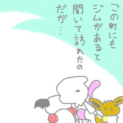 kuchiba_3.jpg