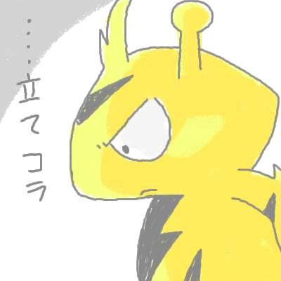 kuchiba_30.jpg