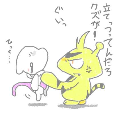 kuchiba_31.jpg