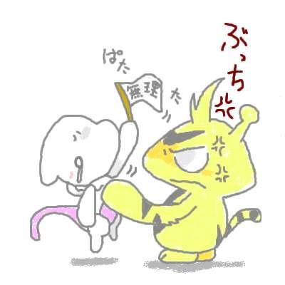 kuchiba_32.jpg