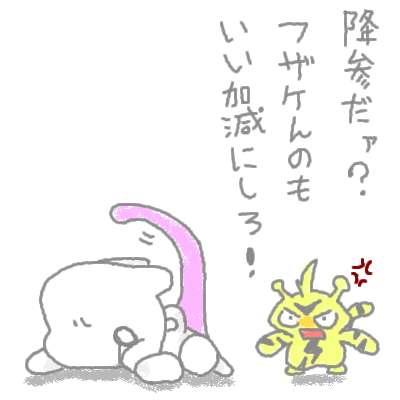 kuchiba_34.jpg