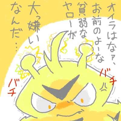 kuchiba_36.jpg