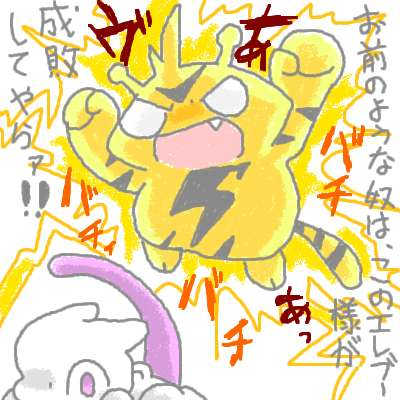 kuchiba_37.jpg