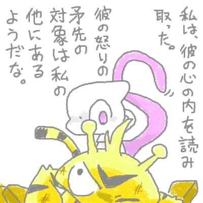 kuchiba_41.jpg