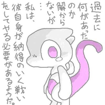 kuchiba_42.jpg