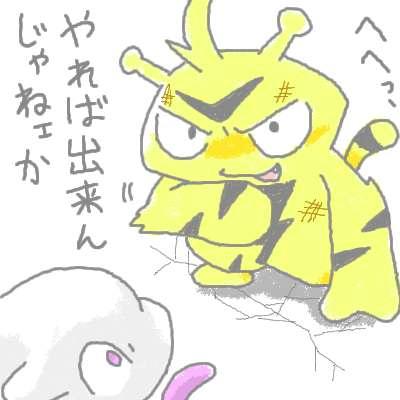 kuchiba_43.jpg