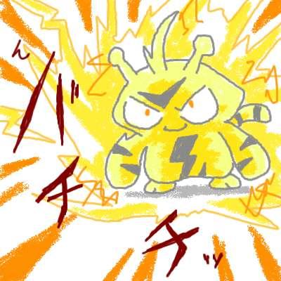 kuchiba_46.jpg