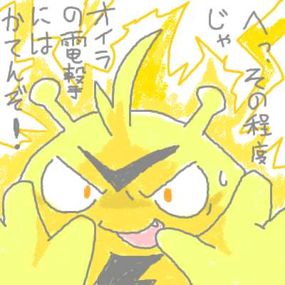 kuchiba_48.jpg